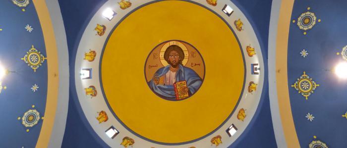 plafondschildering van Jezus in Oosterse Kerk